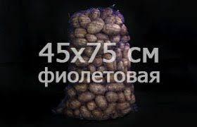 Овощная <b>сетка</b> от Компании Тарра