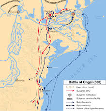 Battle of Ongal