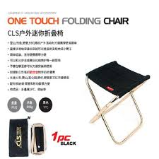 1PC <b>Folding Camping</b> Chair <b>Portable</b> Aluminum Alloy Chair For ...