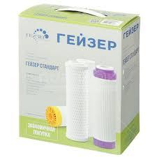 Фильтр для воды <b>Гейзер</b> комплект С-2 в Москве: отзывы, цены ...