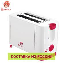 <b>Тостеры</b>, купить по цене от 928 руб в интернет-магазине TMALL