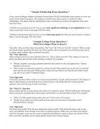 essay quit smoking essay argumentative essay smoking image essay ban smoking in public places essay quit smoking essay