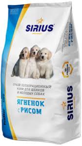 <b>Сухой корм</b> для собак <b>Sirius</b> (3 кг) Ягненок с рисом для щенков и ...
