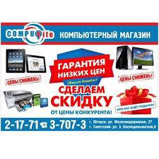 Compu Life | ВКонтакте