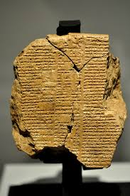 the history blog blog archive new clay tablet adds lines to new clay tablet adds 20 lines to epic of gilgamesh