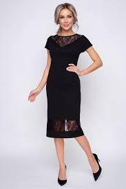 Женские <b>платья</b> оптом от производителя в Новосибирске | Цены ...