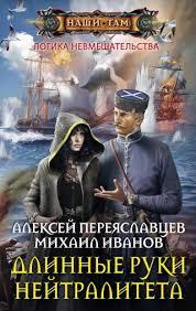 <b>Переяславцев</b> Алексей