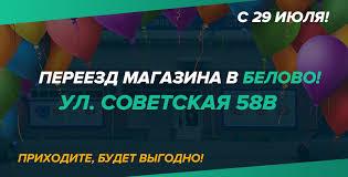 Накопительные <b>водонагреватели</b> — Купить в Барнауле (100% в ...