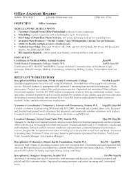 resume office manager duties cipanewsletter cover letter resume samples office manager functional resume