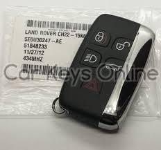<b>Car Keys</b> Online - <b>Home</b>