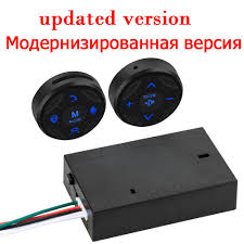 Car <b>Steering Wheel Control</b> DVD <b>Button</b> Universal wireless android ...