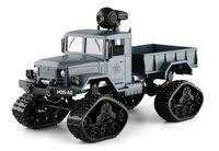 «HQ <b>Радиоуправляемый грузовик</b> на гусеницах с видеокамерой ...