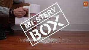 #MiSteryBOX: <b>Mi Handheld Vacuum Cleaner</b> | Xiaomify