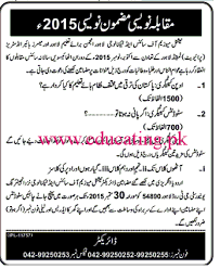 competition national museums of science and technology lahore essay competition national museums of science and technology lahore