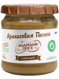 """Арахисовая паста """"Тёмный шоколад"""" 460 гр Ореховая паста ..."""