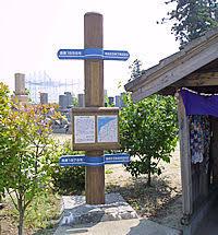 「横田切れ1896」の画像検索結果