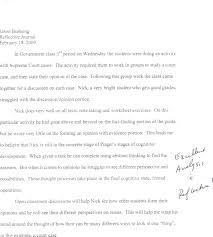 jasonbushong   my literacy history   page i