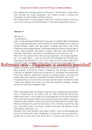 Descriptive Essays Examples   Metapod My Doctor Says      resume      Descriptive Essays Examples Shmoop
