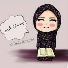 images?q=tbn:ANd9GcSwpkMbKfwS91dNnhPYX3FNnX1ddAwulDyWb1TYazBbaqKkQxP 9Q - عکس و استیکر ماه رمضان 96 / استیکر تلگرام ماه رمضان