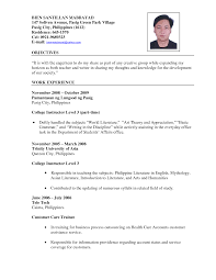 resume for daycare teacher sample daycare cover letter template pe       high school