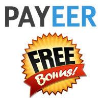Payeer bonus