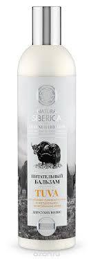 <b>Natura Siberica Tuva Питательный</b> бальзам для волос на молоке ...