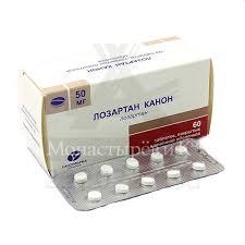 Купить <b>Лозартан Канон</b> таблетки покрытые пленочной ...