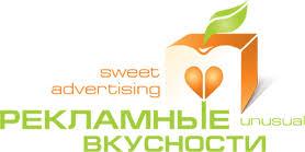 <b>Тонизирующие</b> конфеты с логотипом в блистере