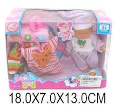 Пупс с аксессуарами Любимый малыш YD323 <b>Shantou Gepai</b> в ...