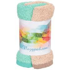 <b>Набор полотенец</b>, <b>30х70</b> см 2 шт, Инь-Янь, цвет в ассортименте ...