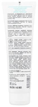 Natura Siberica натуральный сертифицированный <b>мицеллярный</b> ...