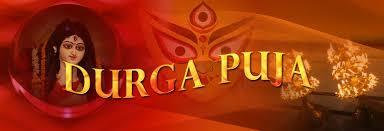 Grand Durga Puja Celebrations (bloggerhere.com)