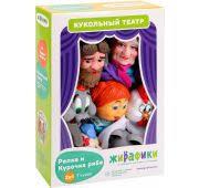 <b>Жирафики кукольный театр</b> Репка и Курочка ряба 681651 ...