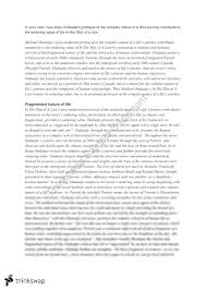 in the skin of a lion practice essay year hsc english in the skin of a lion practice essay