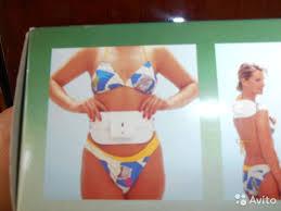 Пояс для похудения ab gymnic цена