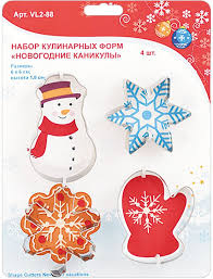 "<b>Набор кулинарных форм Мультидом</b> ""Новогодние каникулы"", 4 ..."