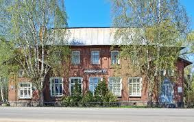 University of Pereslavl
