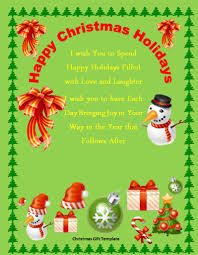 index of wp content uploads 2012 11 christmas gift template jpg