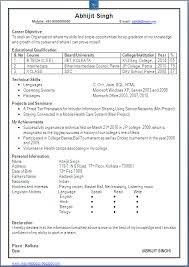 biomedical engineering resume   Www qhtypm