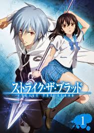 Strike the Blood II 8 sub español online