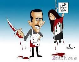 نهاية جيل من التفكير السياسي السوري وبداية جيل