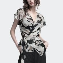 <b>Chiffon</b> Shirt Sleeveless <b>Fashion Women</b> Blouses 2020 Spring New ...