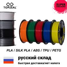 Special Offers <b>3d printer</b> russia brands and get free shipping - a330