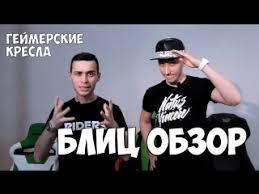 Видеозаписи Эрготроника | <b>Gaming</b> | ВКонтакте