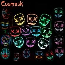 <b>led rave mask</b>