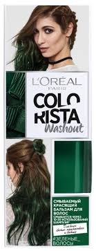 <b>Бальзам L'Oreal Paris</b> Colorista Washout для волос светло ...
