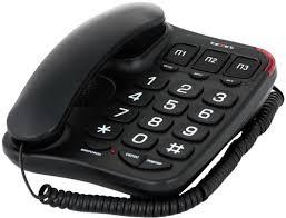 <b>Телефон</b> проводной <b>teXet TX</b>-<b>214</b> Black - купить проводной ...