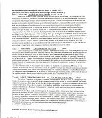 essay essay about schools non plagiarized essays pics resume essay term paper help 100% non plagiarized do my homework question essay about schools