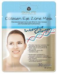 Skinlite <b>Омолаживающая маска для</b> области под глазами ...