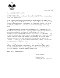 eagle scout letter of recommendation example letter format  letter of recommendation sample recommendation eagle
